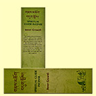 Spiritual Guide Incense - Inner Growth